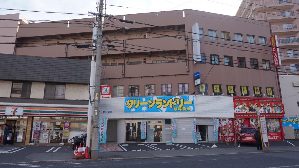 倉田ビル 44323